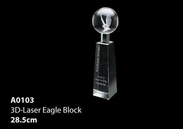 3D Laser Eagle Block
